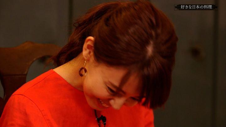 2018年04月20日宮澤智の画像11枚目