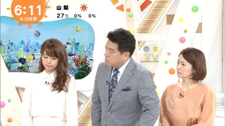 2018年04月28日宮澤智の画像04枚目