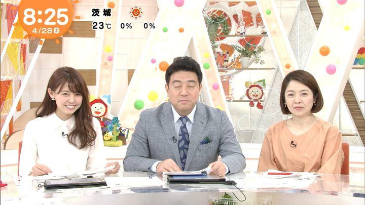 2018年04月28日宮澤智の画像17枚目