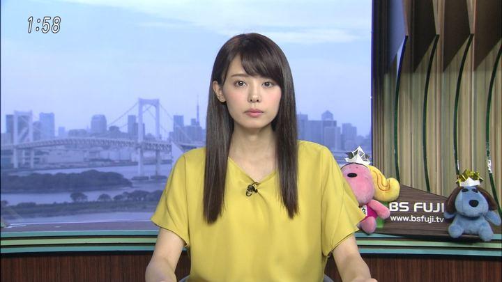 2018年05月03日宮澤智の画像01枚目
