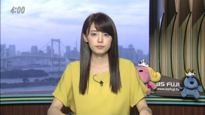 2018年05月03日宮澤智の画像04枚目