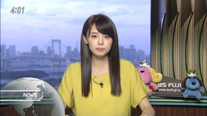 2018年05月03日宮澤智の画像07枚目