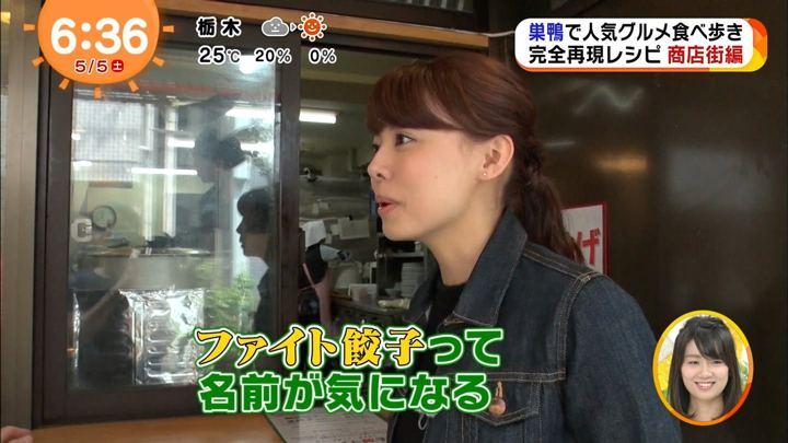 2018年05月05日宮澤智の画像34枚目