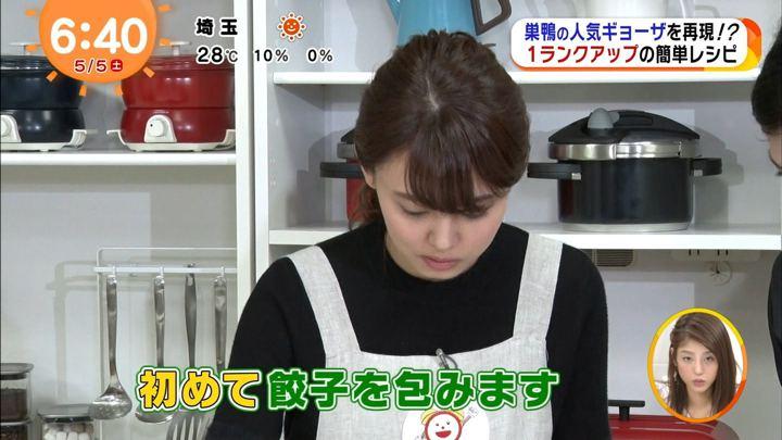 2018年05月05日宮澤智の画像42枚目