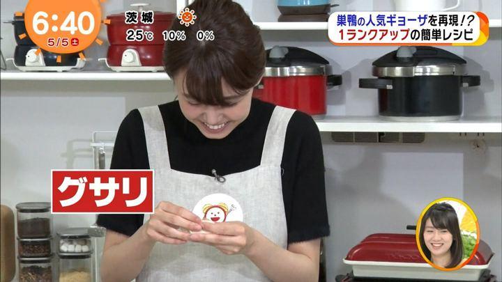 2018年05月05日宮澤智の画像43枚目