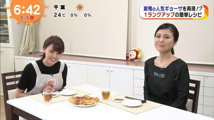 2018年05月05日宮澤智の画像49枚目