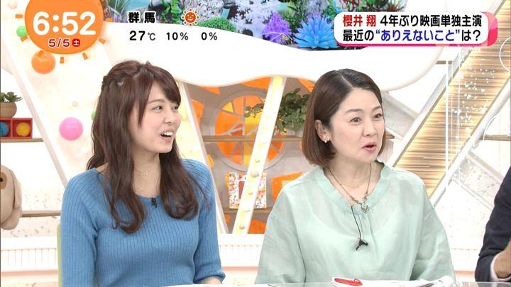 2018年05月05日宮澤智の画像52枚目