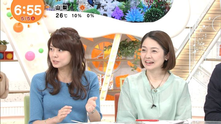 2018年05月05日宮澤智の画像53枚目
