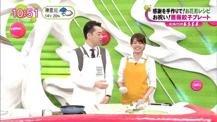 2018年05月09日宮澤智の画像09枚目