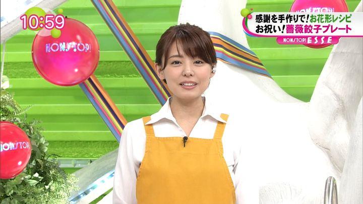 2018年05月09日宮澤智の画像19枚目