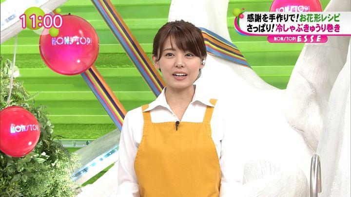 2018年05月09日宮澤智の画像20枚目