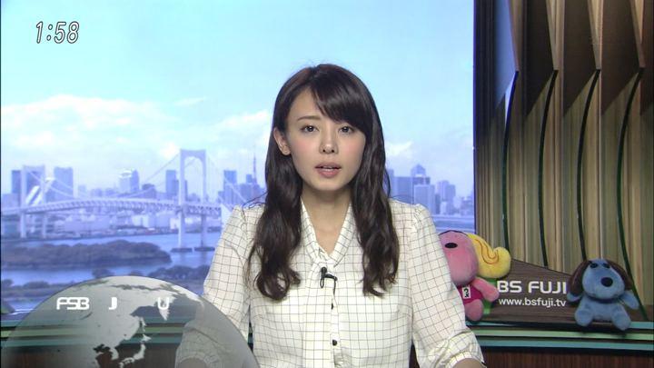 2018年05月10日宮澤智の画像01枚目