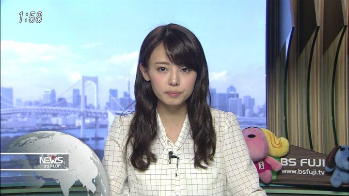 2018年05月10日宮澤智の画像04枚目