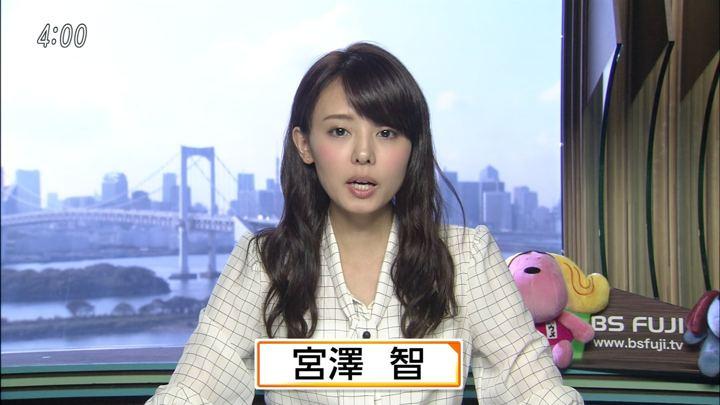 2018年05月10日宮澤智の画像05枚目