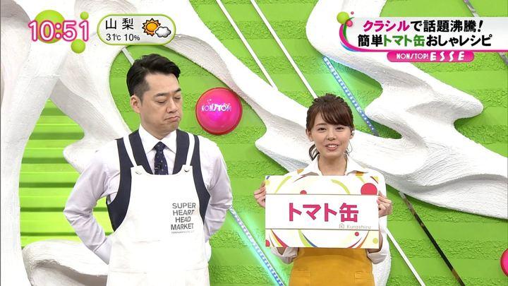 2018年05月16日宮澤智の画像03枚目