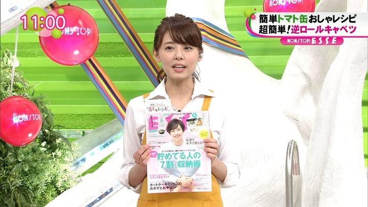 2018年05月16日宮澤智の画像16枚目
