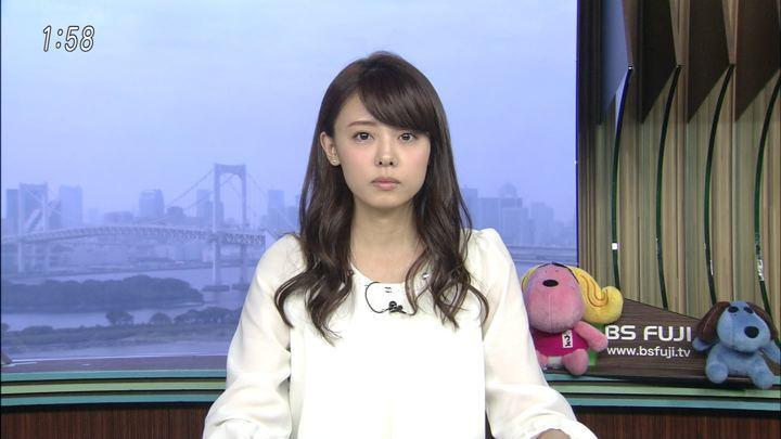 2018年05月17日宮澤智の画像01枚目