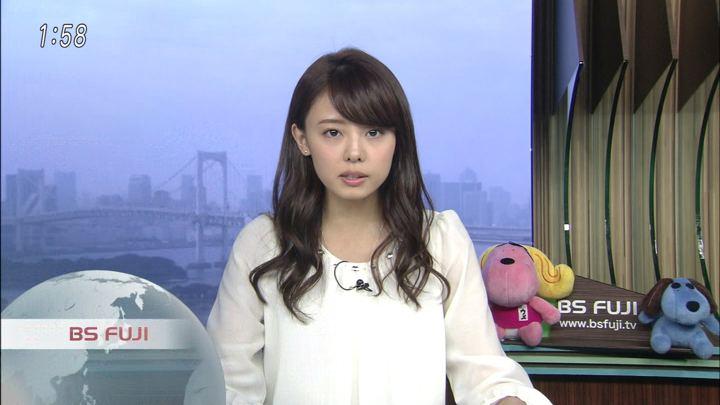 2018年05月17日宮澤智の画像02枚目