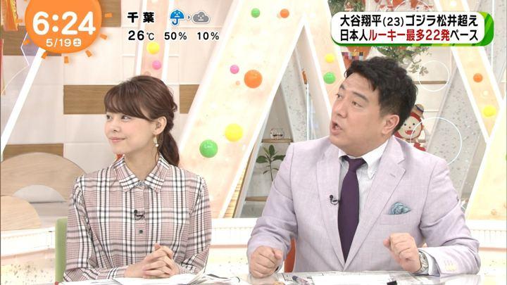 2018年05月19日宮澤智の画像03枚目