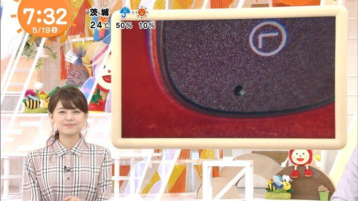 2018年05月19日宮澤智の画像12枚目