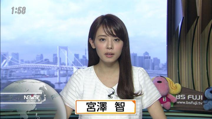 2018年05月24日宮澤智の画像01枚目