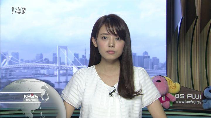 2018年05月24日宮澤智の画像02枚目
