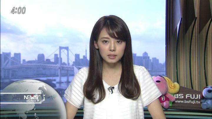 2018年05月24日宮澤智の画像05枚目