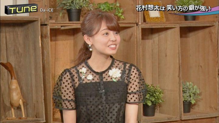 2018年05月25日宮澤智の画像06枚目