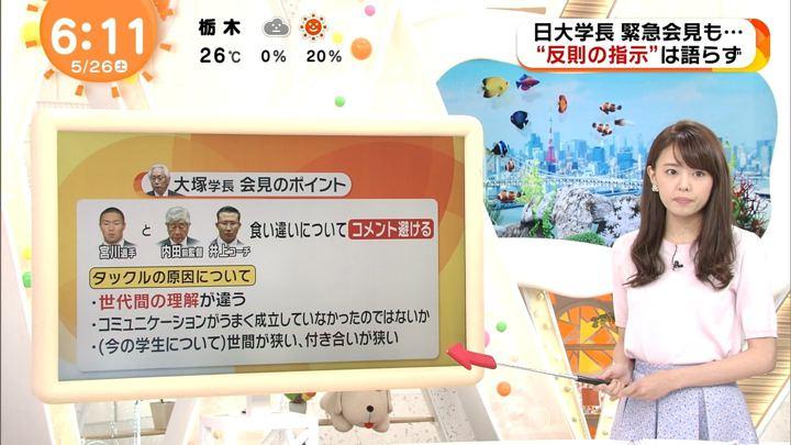 2018年05月26日宮澤智の画像04枚目