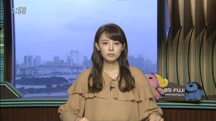 2018年05月31日宮澤智の画像01枚目