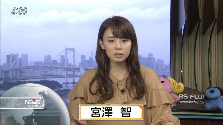 2018年05月31日宮澤智の画像06枚目