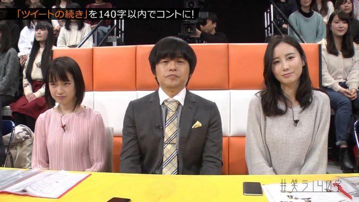 2018年03月28日森川夕貴の画像14枚目