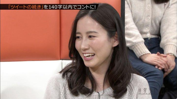 2018年03月28日森川夕貴の画像18枚目