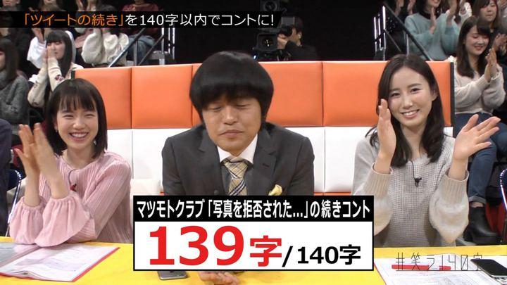 2018年03月28日森川夕貴の画像19枚目