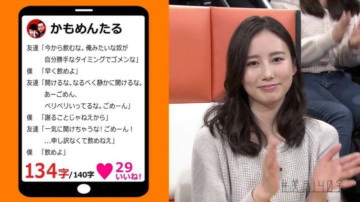 2018年03月28日森川夕貴の画像20枚目