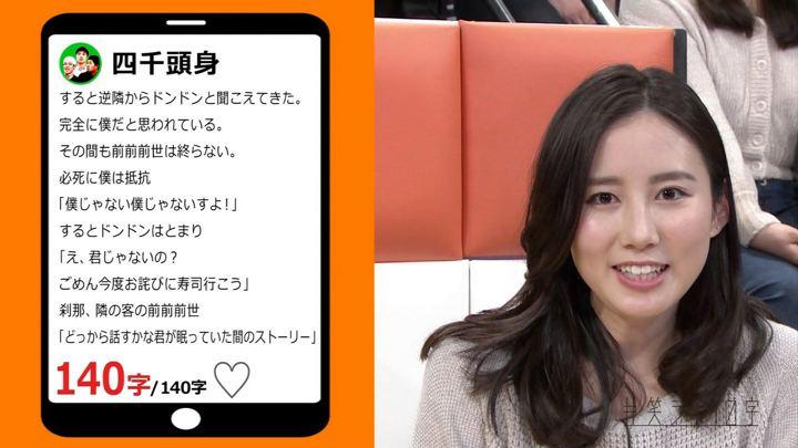 2018年03月28日森川夕貴の画像21枚目