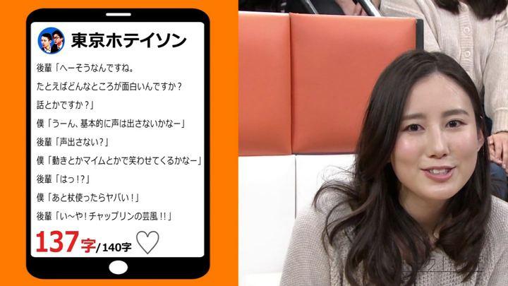 2018年03月28日森川夕貴の画像22枚目
