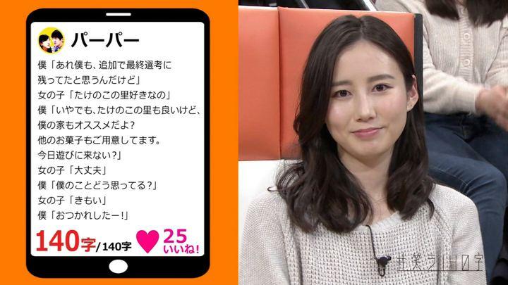 2018年03月28日森川夕貴の画像25枚目