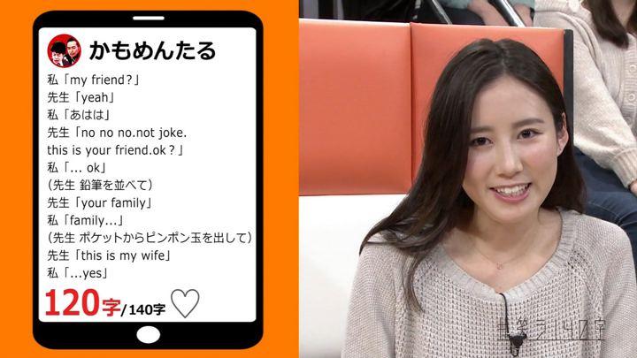 2018年03月28日森川夕貴の画像26枚目