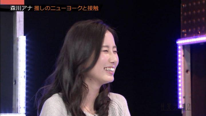 2018年03月28日森川夕貴の画像31枚目