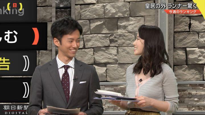 2018年04月08日森川夕貴の画像09枚目