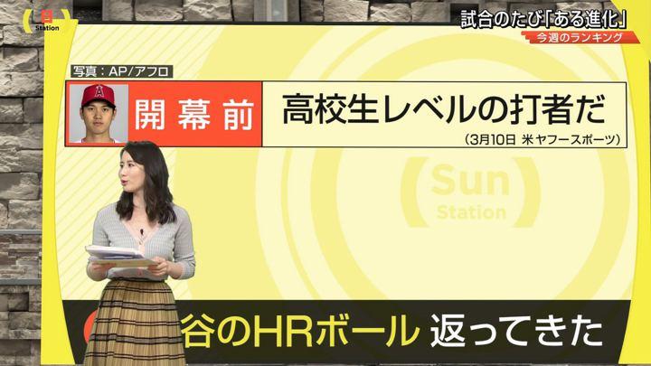 2018年04月08日森川夕貴の画像13枚目