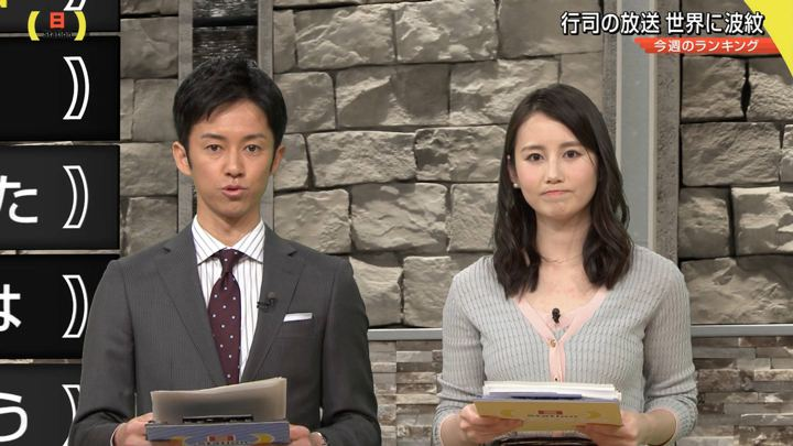 2018年04月08日森川夕貴の画像17枚目
