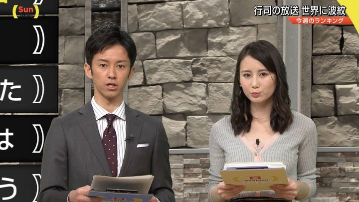 2018年04月08日森川夕貴の画像18枚目