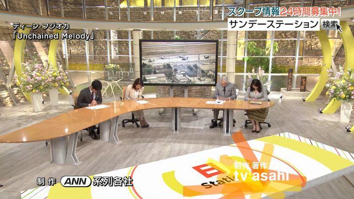 2018年04月08日森川夕貴の画像29枚目