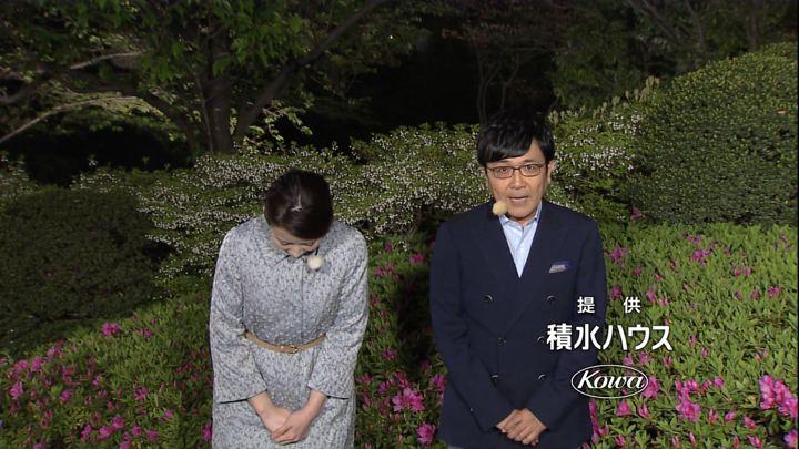 2018年04月09日森川夕貴の画像04枚目