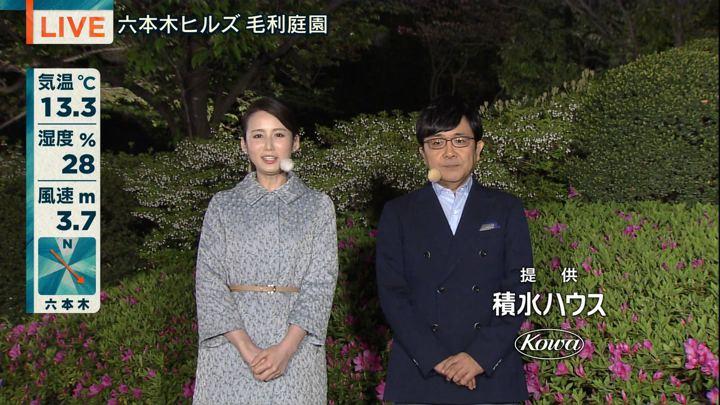 2018年04月09日森川夕貴の画像05枚目