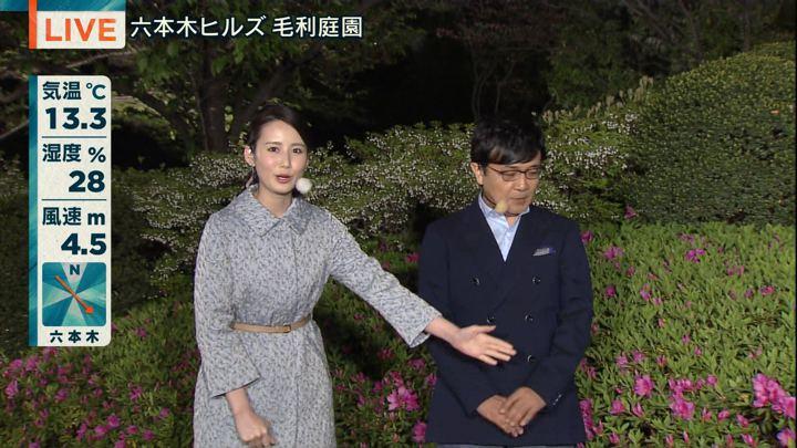 2018年04月09日森川夕貴の画像09枚目