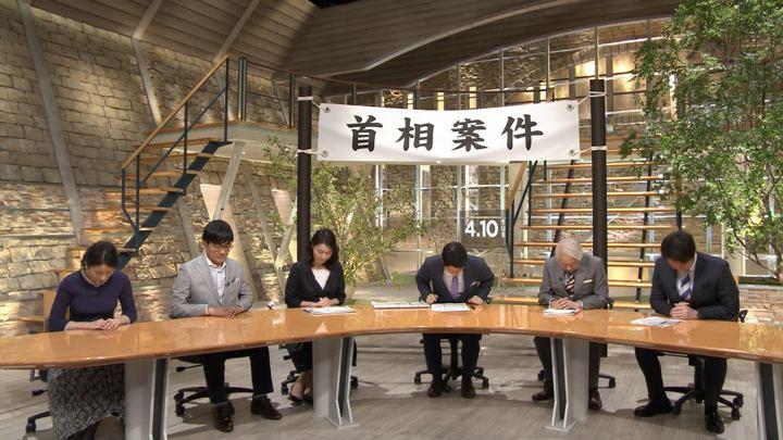 2018年04月10日森川夕貴の画像02枚目