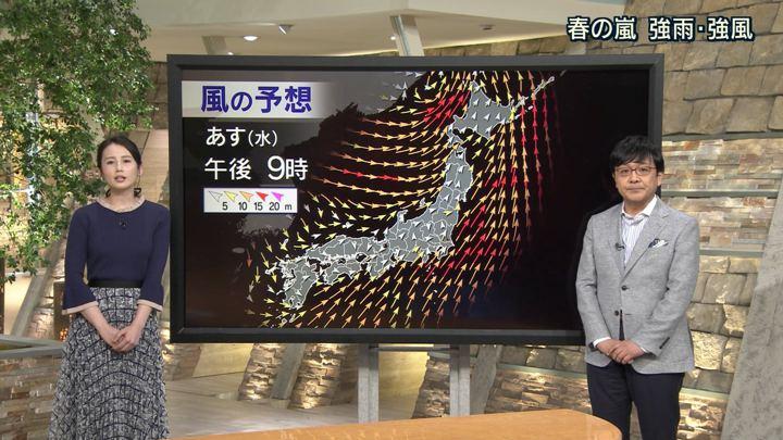2018年04月10日森川夕貴の画像10枚目